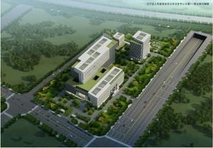 江干区人民医院及区公共卫生中心-战略合作